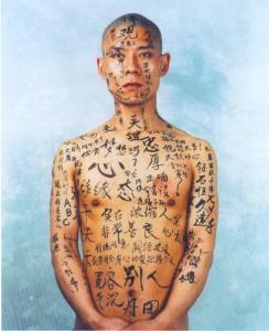Zang HuN mEAT AND TEXT